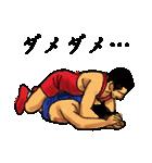 組の刻~弐~(個別スタンプ:31)