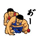 組の刻~弐~(個別スタンプ:32)