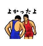 組の刻~弐~(個別スタンプ:34)