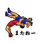 組の刻~弐~(個別スタンプ:35)