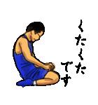 組の刻~弐~(個別スタンプ:37)
