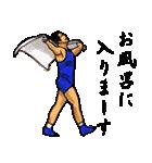 組の刻~弐~(個別スタンプ:38)