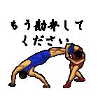 組の刻~弐~(個別スタンプ:40)