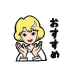 """愛くるしい、""""月ミちゃん""""。 [月より](個別スタンプ:01)"""