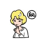 """愛くるしい、""""月ミちゃん""""。 [月より](個別スタンプ:02)"""