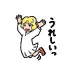 """愛くるしい、""""月ミちゃん""""。 [月より](個別スタンプ:04)"""