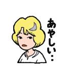 """愛くるしい、""""月ミちゃん""""。 [月より](個別スタンプ:06)"""
