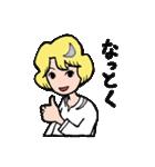 """愛くるしい、""""月ミちゃん""""。 [月より](個別スタンプ:07)"""