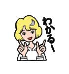 """愛くるしい、""""月ミちゃん""""。 [月より](個別スタンプ:08)"""