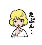 """愛くるしい、""""月ミちゃん""""。 [月より](個別スタンプ:10)"""