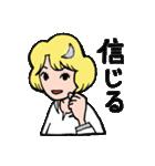 """愛くるしい、""""月ミちゃん""""。 [月より](個別スタンプ:11)"""