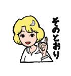 """愛くるしい、""""月ミちゃん""""。 [月より](個別スタンプ:14)"""