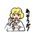 """愛くるしい、""""月ミちゃん""""。 [月より](個別スタンプ:15)"""