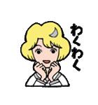 """愛くるしい、""""月ミちゃん""""。 [月より](個別スタンプ:17)"""