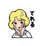 """愛くるしい、""""月ミちゃん""""。 [月より](個別スタンプ:20)"""