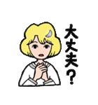 """愛くるしい、""""月ミちゃん""""。 [月より](個別スタンプ:21)"""