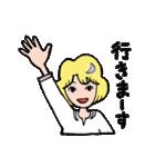 """愛くるしい、""""月ミちゃん""""。 [月より](個別スタンプ:24)"""