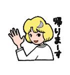 """愛くるしい、""""月ミちゃん""""。 [月より](個別スタンプ:25)"""