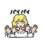 """愛くるしい、""""月ミちゃん""""。 [月より](個別スタンプ:26)"""