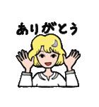 """愛くるしい、""""月ミちゃん""""。 [月より](個別スタンプ:27)"""