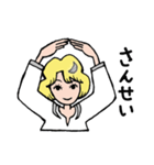 """愛くるしい、""""月ミちゃん""""。 [月より](個別スタンプ:28)"""