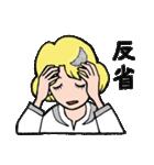 """愛くるしい、""""月ミちゃん""""。 [月より](個別スタンプ:32)"""