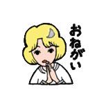 """愛くるしい、""""月ミちゃん""""。 [月より](個別スタンプ:33)"""