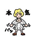 """愛くるしい、""""月ミちゃん""""。 [月より](個別スタンプ:34)"""