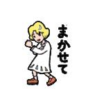 """愛くるしい、""""月ミちゃん""""。 [月より](個別スタンプ:35)"""