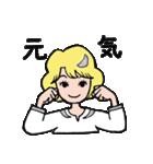 """愛くるしい、""""月ミちゃん""""。 [月より](個別スタンプ:37)"""