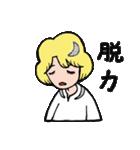 """愛くるしい、""""月ミちゃん""""。 [月より](個別スタンプ:38)"""