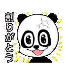 割れパンダ(個別スタンプ:01)