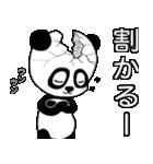 割れパンダ(個別スタンプ:02)