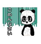 割れパンダ(個別スタンプ:05)