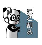 割れパンダ(個別スタンプ:07)
