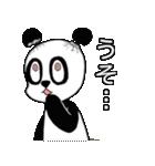 割れパンダ(個別スタンプ:08)
