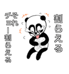 割れパンダ(個別スタンプ:11)