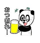 割れパンダ(個別スタンプ:13)