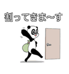 割れパンダ(個別スタンプ:16)