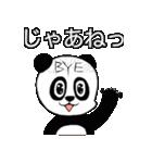 割れパンダ(個別スタンプ:17)