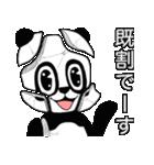 割れパンダ(個別スタンプ:21)