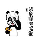 割れパンダ(個別スタンプ:23)