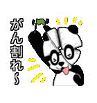 割れパンダ(個別スタンプ:25)
