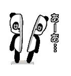 割れパンダ(個別スタンプ:27)
