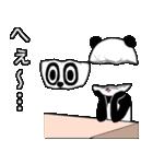 割れパンダ(個別スタンプ:28)
