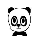 割れパンダ(個別スタンプ:34)