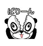 割れパンダ(個別スタンプ:35)