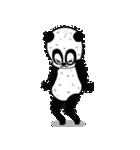 割れパンダ(個別スタンプ:38)