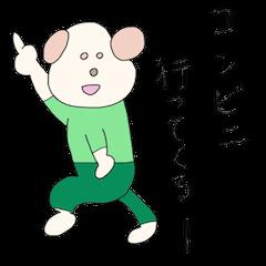[LINEスタンプ] 服を着たドッグ (1)