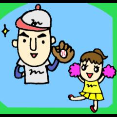 野球!応援!!